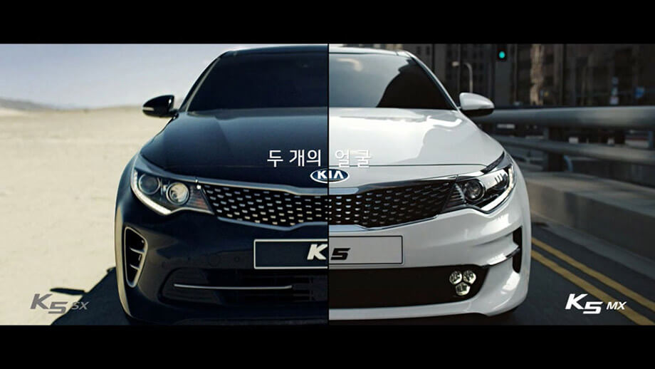 ALL New K5